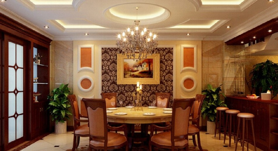 False Ceiling Dining Room